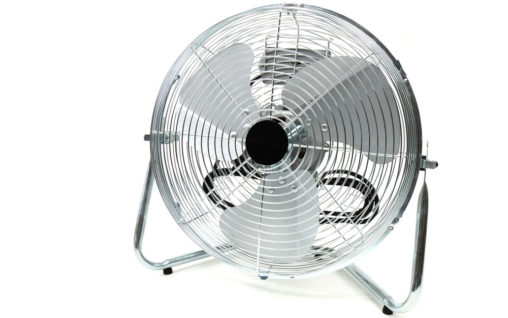 Ventilator (Bild: Pixabay)